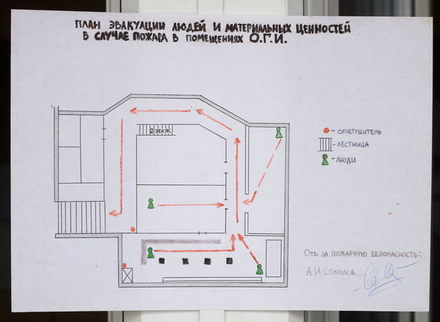 Plan of people and material values evacuation in case of fire in the placement O.G.I.